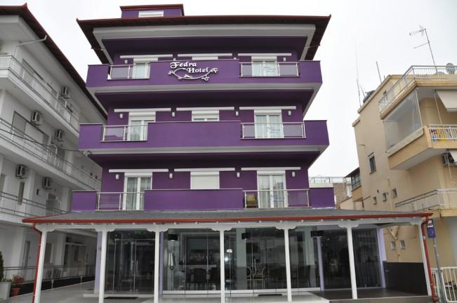 Paralija Vila Fedra Galileo tours