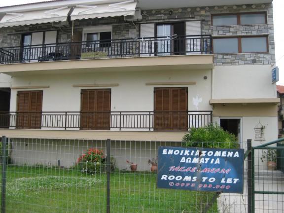 Vila Maria Jerisos Galileo tours
