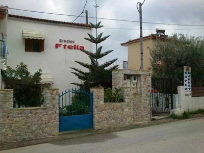 Galileo Tours Vila Ftelia Skiatos
