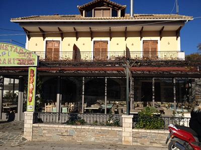 Vila Lychnari Sivota Galileo Tours