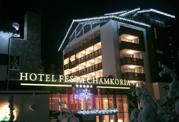 Hotel Festa Chamkoria 4* zima Galileo tours