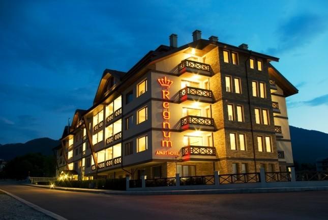 Hotel Regnum 5* Bansko Zimovanje Galileo tours